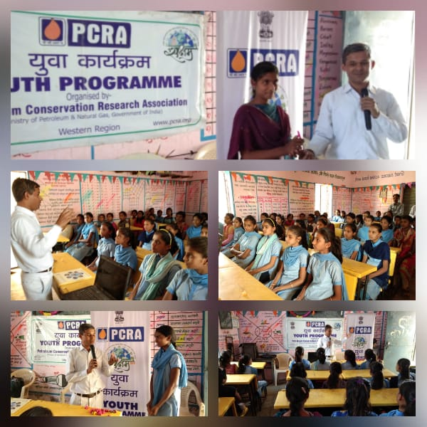 Aurangabad: Institutional Training Program,B Chavan College of Pharmacy,